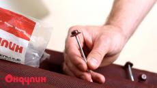 Как правильно забивать гвозди Ондулин